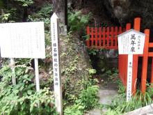 榛名神社_a0064067_01020810.jpg
