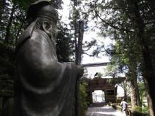 榛名神社_a0064067_01021322.jpg