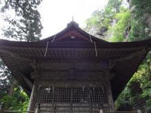 榛名神社_a0064067_01021691.jpg