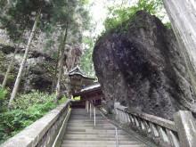 榛名神社_a0064067_01021909.jpg