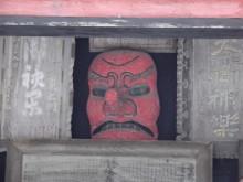 榛名神社_a0064067_01022433.jpg
