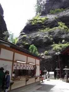 榛名神社_a0064067_01025150.jpg
