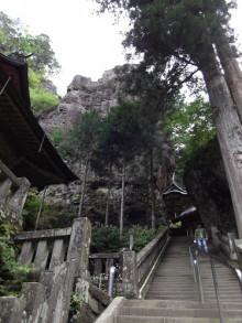 榛名神社_a0064067_01025680.jpg