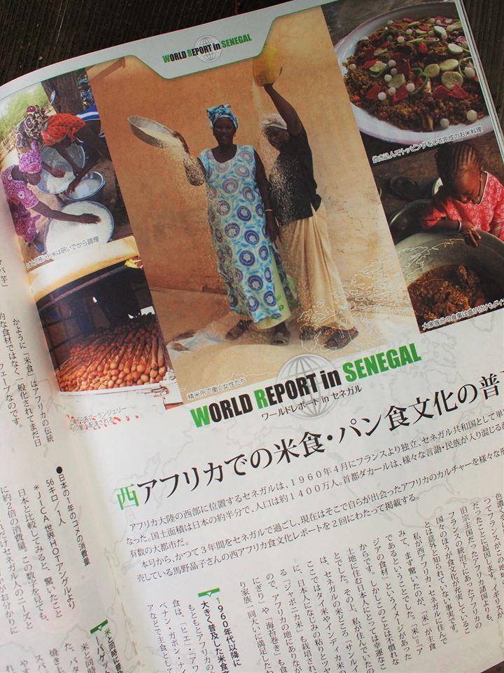 アフリカリ・リポート☆_b0207873_9191956.jpg