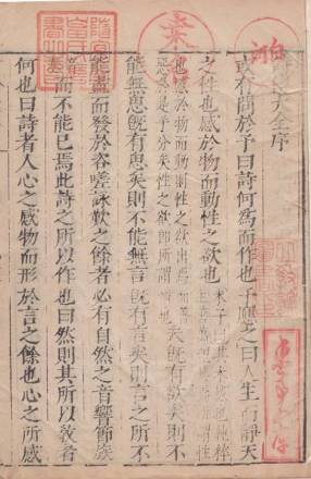 道立博物館と亡母五年祭と定信公旧蔵書_c0182775_1815595.jpg