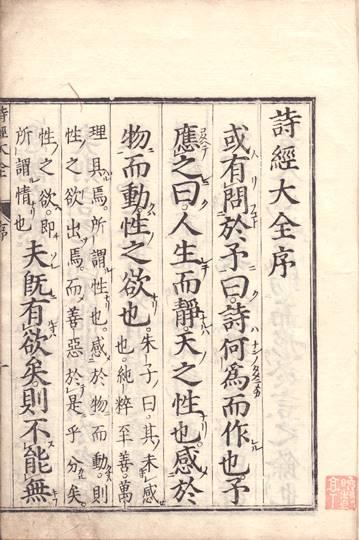 道立博物館と亡母五年祭と定信公旧蔵書_c0182775_18243820.jpg