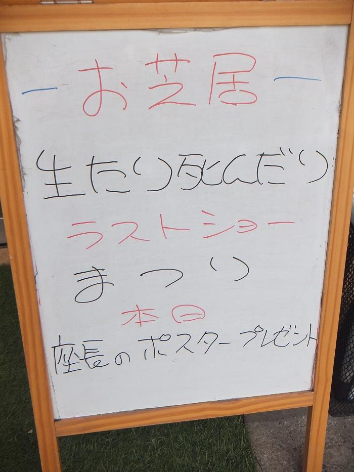 f0238779_15491172.jpg