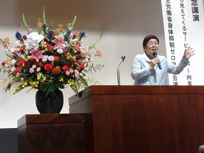 八色園創立40周年記念講演会_f0019487_16243665.jpg