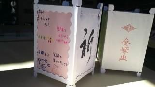 うわさの三峰神社で良縁祈願☆彡_a0283796_17293925.jpg