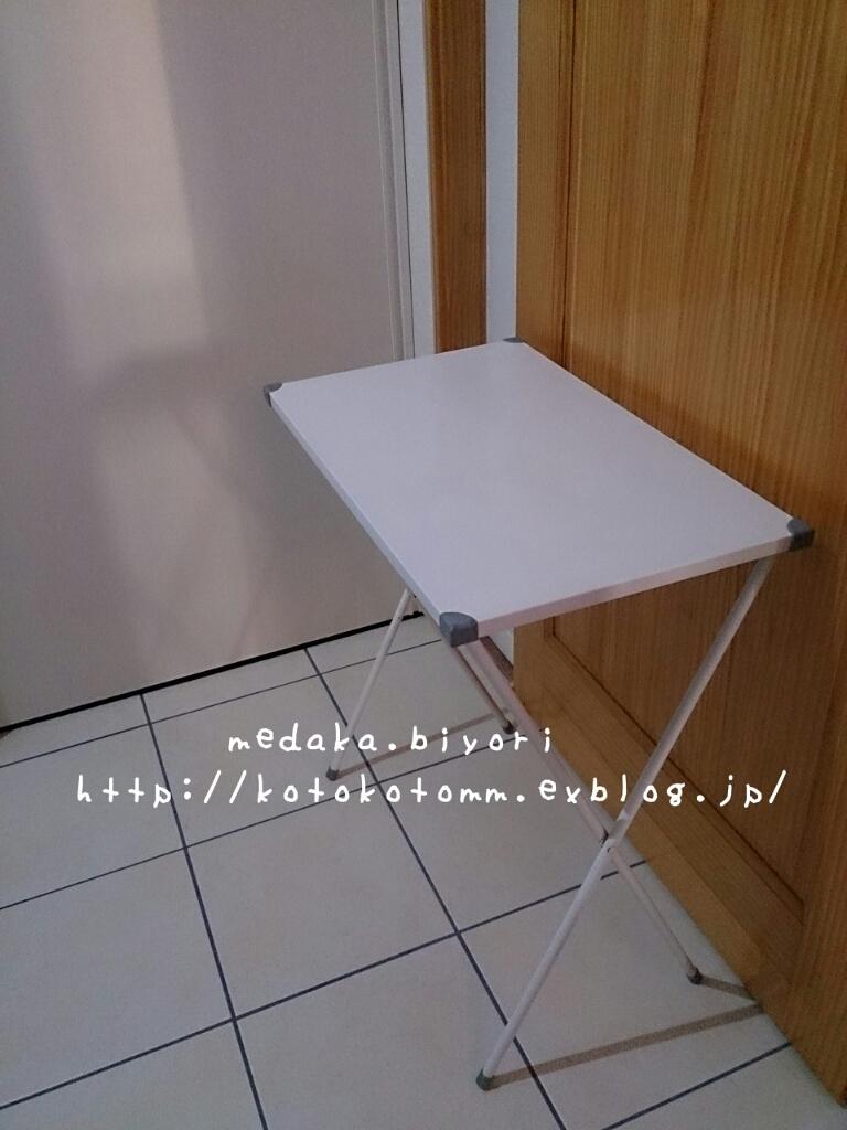 d0335597_23195067.jpg