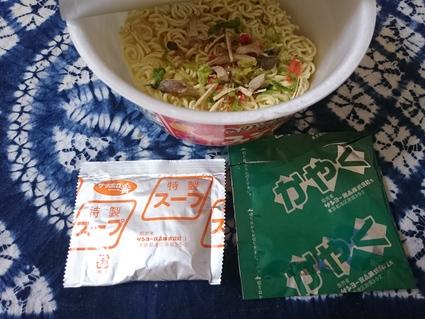サンヨー食品 きのこがおいしいサッポロ一番みそラーメン ¥127_b0042308_16322468.jpg