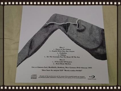PINK FLOYD / M-502 ORIGINAL LP VERSION_b0042308_171153.jpg