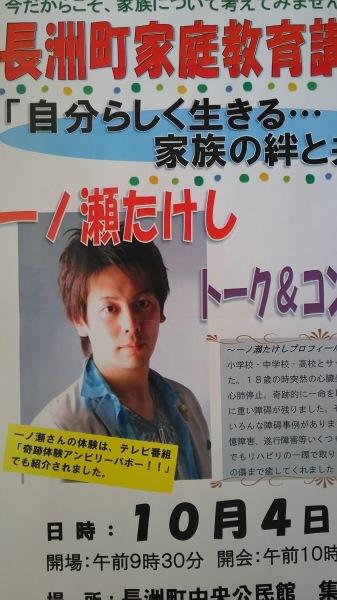 長洲にて_c0090212_14080177.jpg