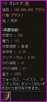 b0062614_1325589.jpg