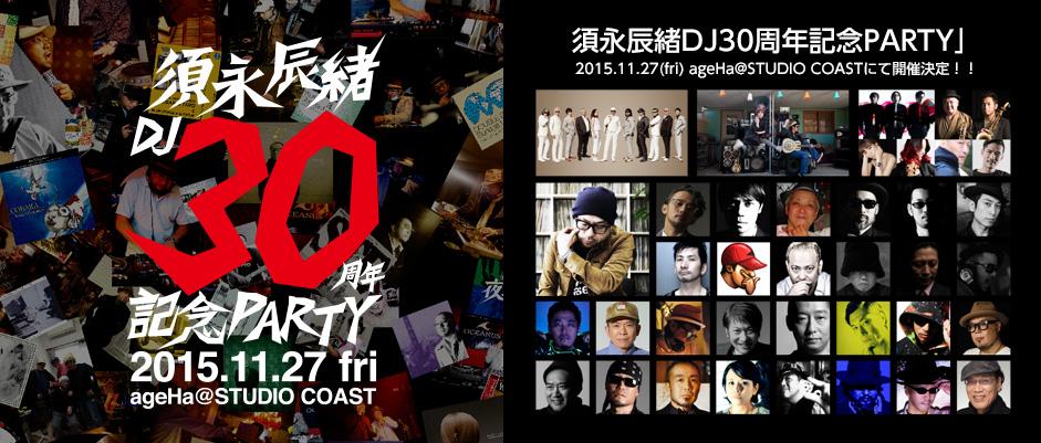 【CMナレーションを担当】月曜からなんと!渋谷中で僕の声が響き渡っておりますw 声◉KTa☆brasil→_b0032617_22385220.jpg