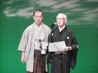 社会人落語日本一決定戦、7代目チャンピオンは関大亭笑鬼さん_c0133422_0264630.jpg