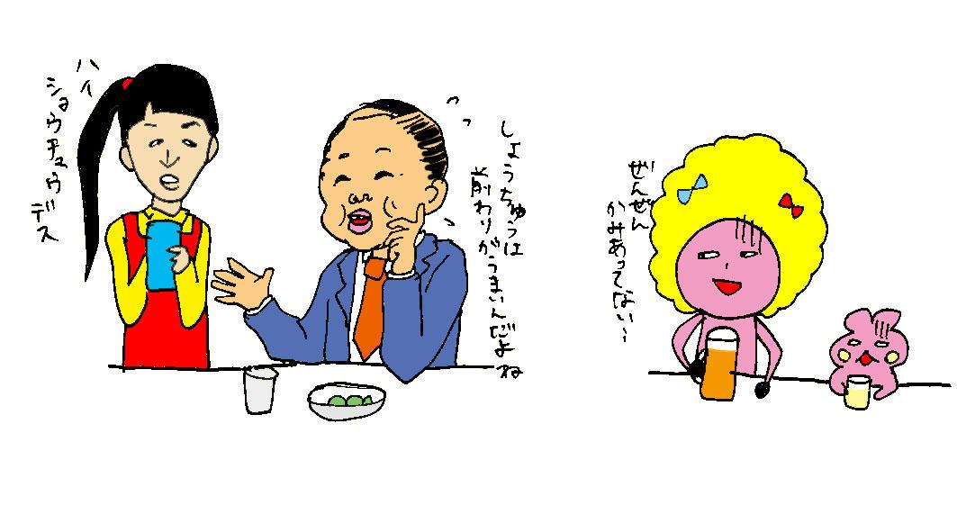 手作りXO醤_d0159822_12381491.jpg