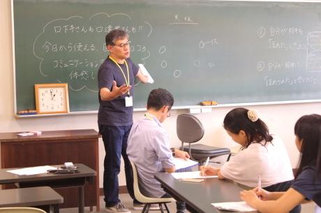 【青学WSD】ワークショップの実習に向けて、準備をしています!_a0197628_21024444.jpg