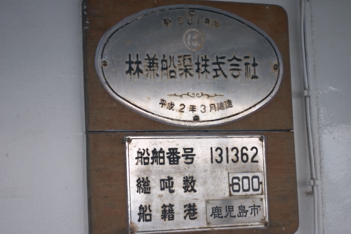 e0202828_19530597.jpg