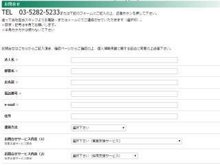 b0040332_2013685.jpg