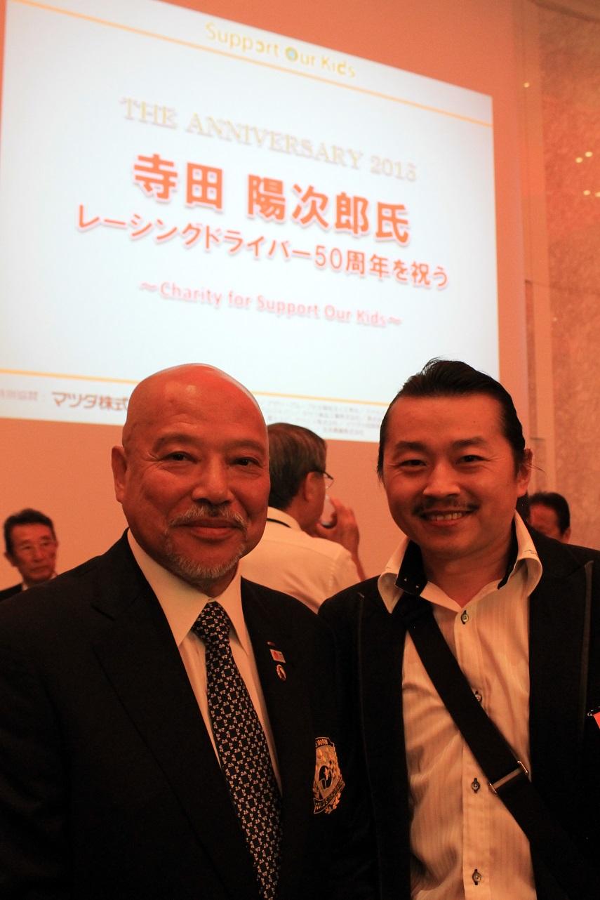 昨日寺田陽次郎50周年祝い_f0070743_1074758.jpg