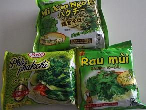 パクチー好きなのでベトナム麺パクチー祭をしました_c0030645_209568.jpg