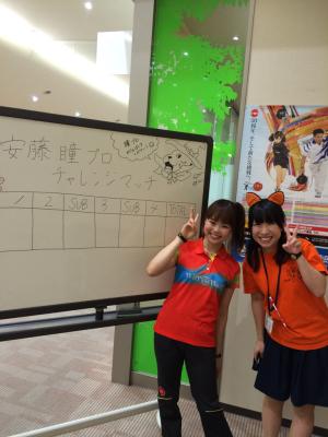 東名チャレンジ〜🌟_a0258349_19220720.jpg