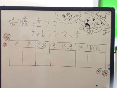 東名チャレンジ〜🌟_a0258349_19220748.jpg