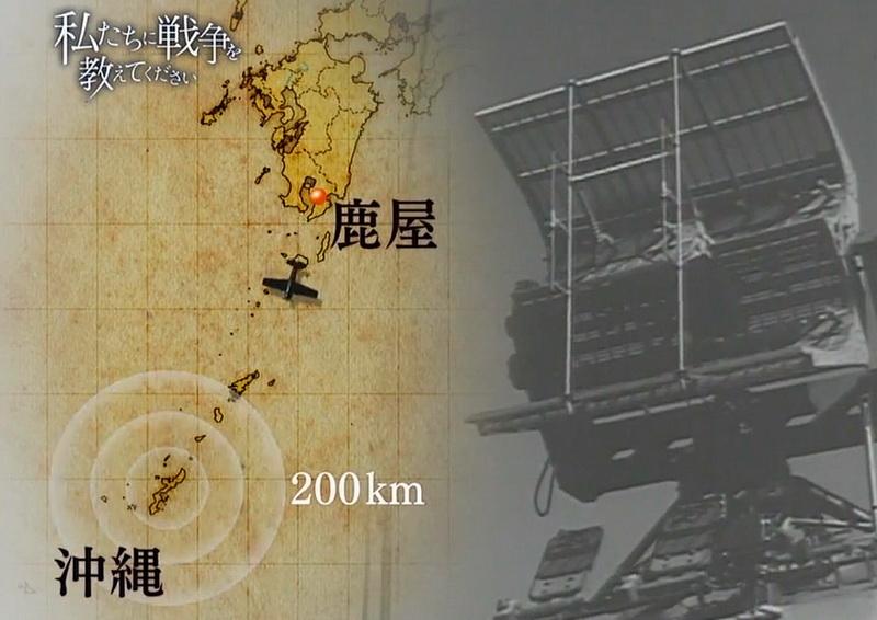 十死零生 WW2神風特攻隊_e0040579_21125054.jpg