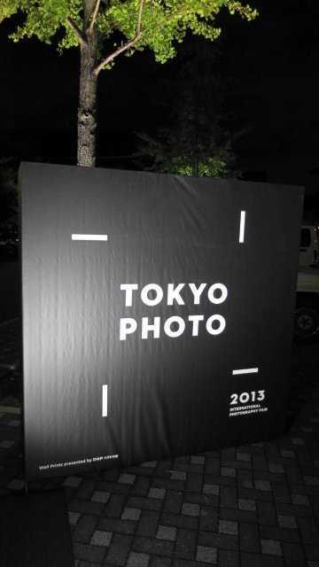 東京PHOTO@増上寺_d0339884_17490574.jpg