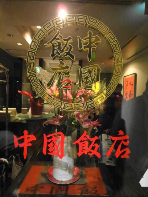 上海ガニも食べおさめ☆_d0339884_17523894.jpg