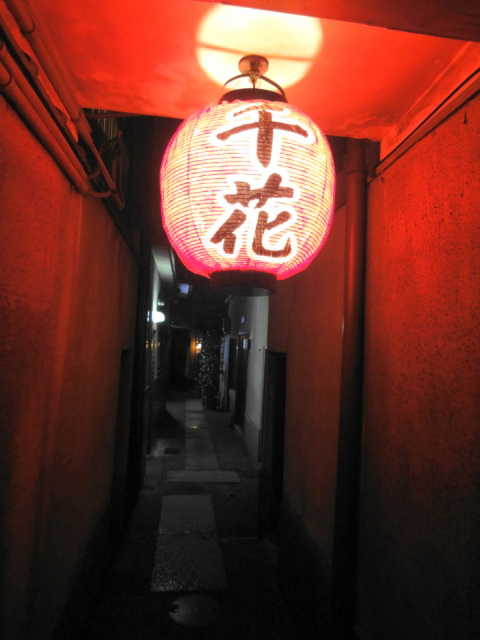 京都の底冷え_d0339884_17524044.jpg