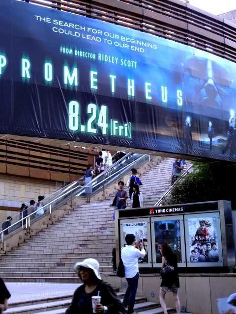 プロメテウスを観て☆_d0339884_17530767.jpg