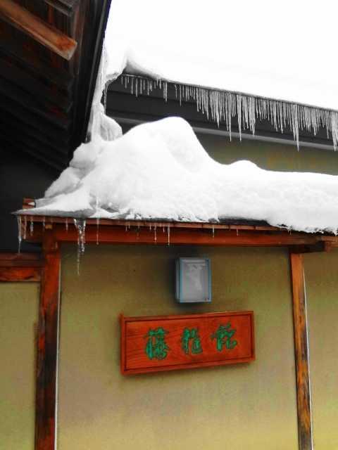 豪雪とツララ☆_d0339884_17543159.jpg