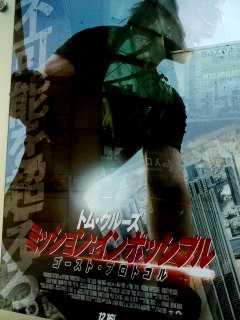 初映画!_d0339884_17543214.jpg
