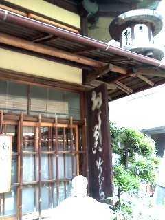 神田界隈の粋な店☆_d0339884_17554310.jpg