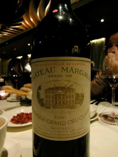 100年前のワインでディナー!_d0339884_17562541.jpg