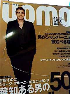 発売中の「UOMO」に掲載されてます!_d0339884_17565303.jpg