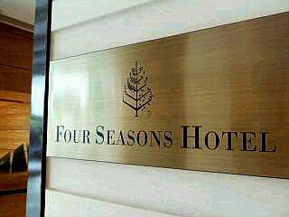 香港フォーシーズンズホテル☆_d0339884_17565813.jpg