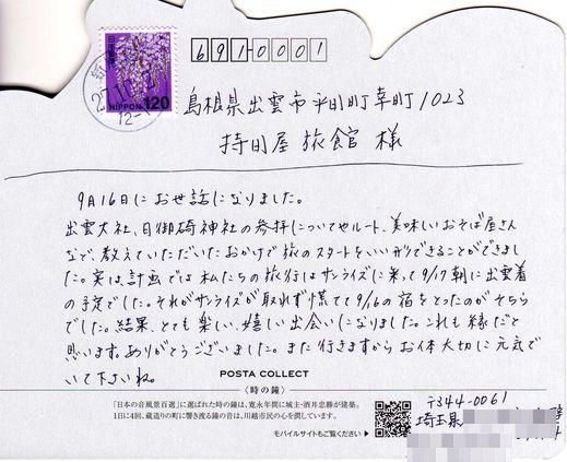 b0231886_1831627.jpg