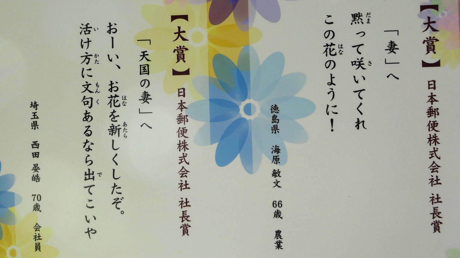 b0097689_09534097.jpg