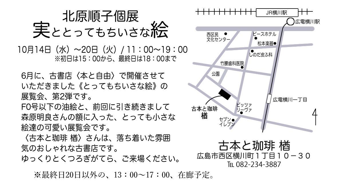 b0132389_00183392.jpg