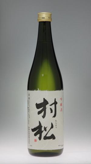 村松 吟醸酒 [金鵄盃酒造]_f0138598_23175085.jpg