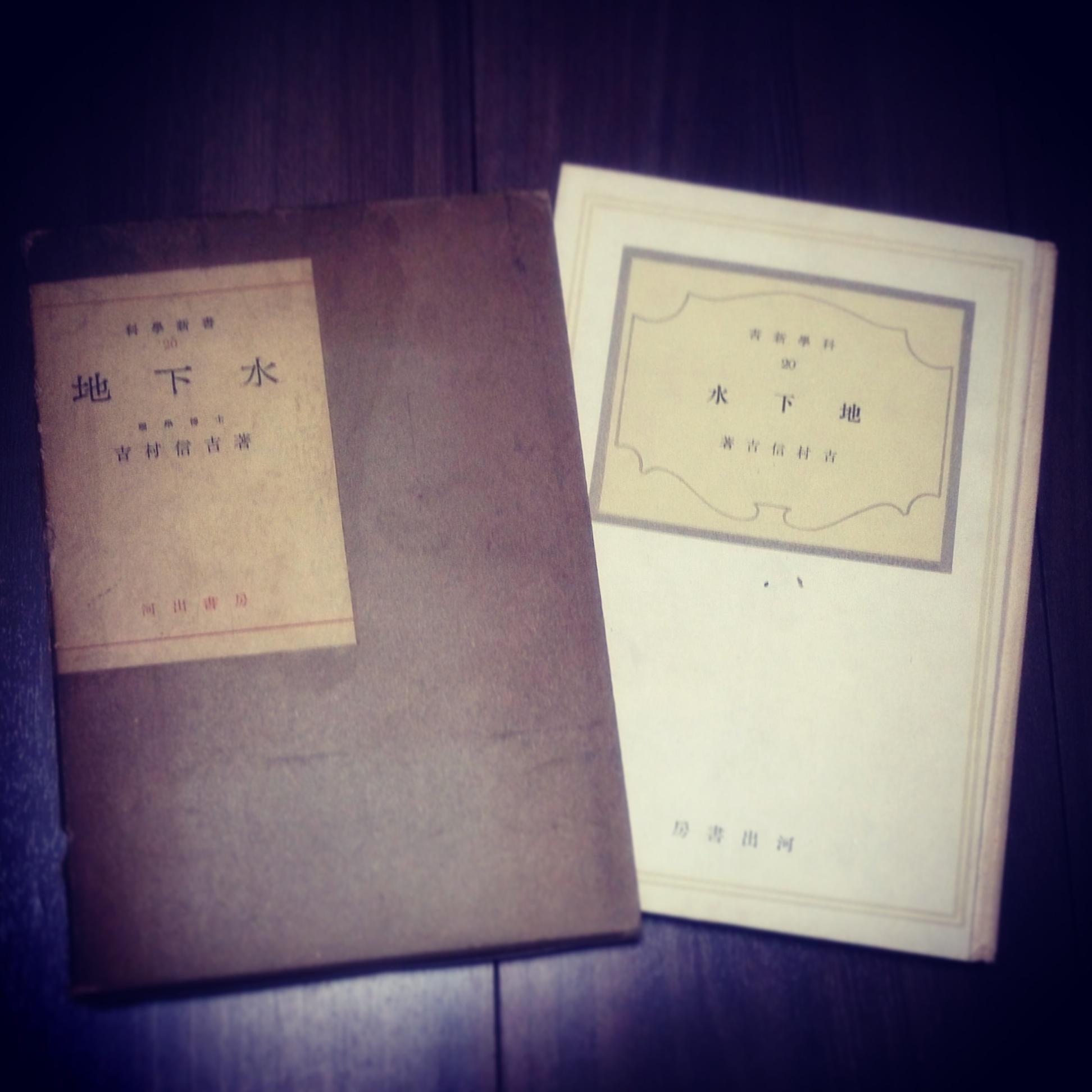 【お知らせ】月刊誌「東京人」に寄稿しました。_c0163001_2312486.jpg