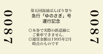 e0304702_08051520.jpg