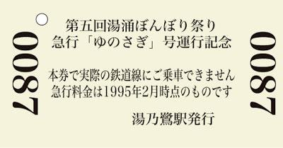 e0304702_08061670.jpg