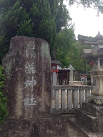 神社巡りの日々(広島、岡山編)_c0125114_1215957.jpg