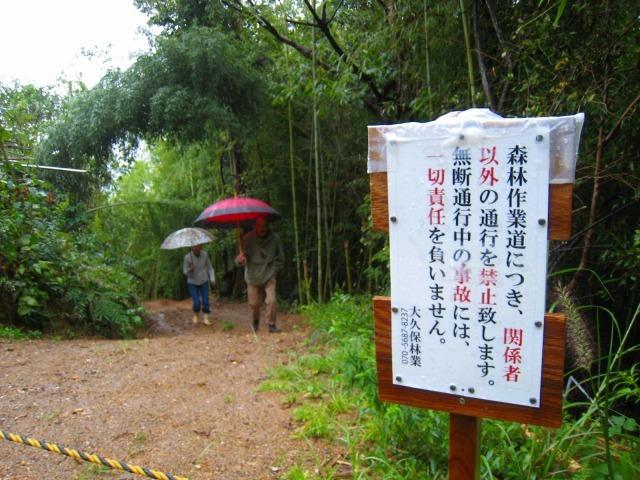 昨年の副業型自伐林家養成塾卒業生_e0002820_06052947.jpg