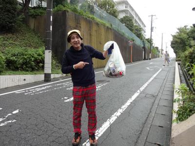 「ゴミ拾い」/文:ルー大柴_a0083222_1021530.jpg