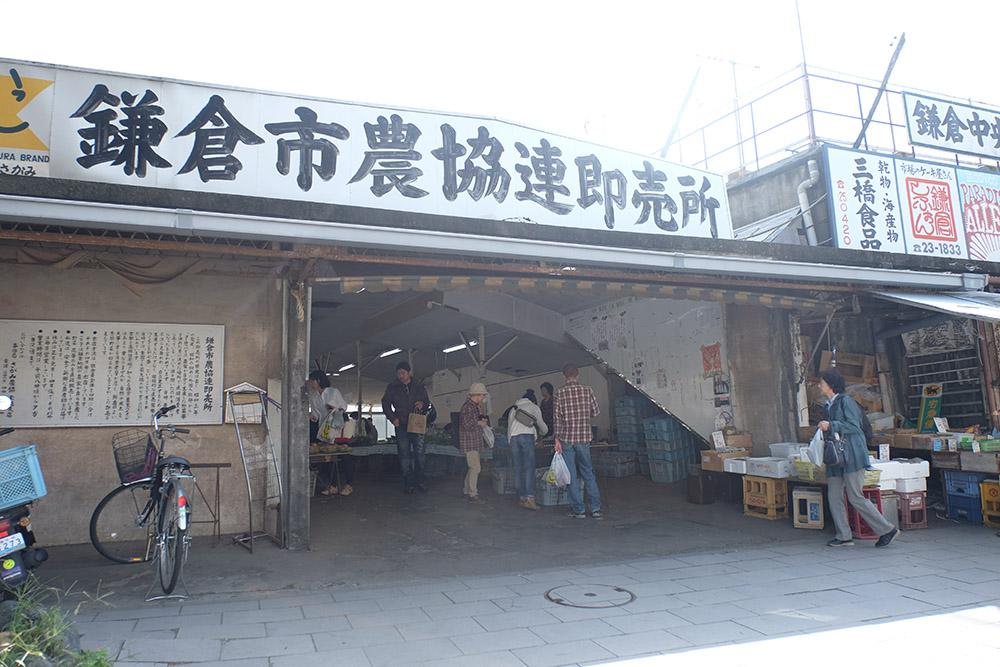 鎌倉 DAILY by LONG TRACK FOODS へ_f0034922_19364425.jpg